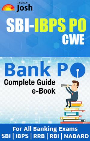 Bank PO : A Complete Guide