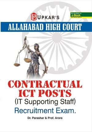 Allahabad High Court Contractual ICT Posts (IT Supporting Staff) Recruitment Exam.