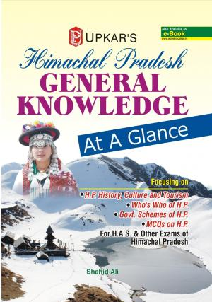 Himachal Pradesh General Knowledge At a Glance