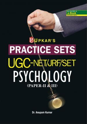 Practice Sets UGC/NET/JRF/SET Psychology (Paper-II & III)