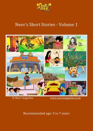 Short stories from Neev magazine