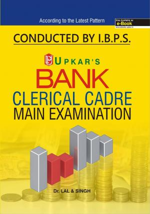IBPS Bank Clerical Cadre Common Written Main Exam.