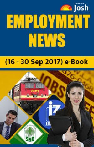 Employment News (16 - 30 September 2017) e-Book