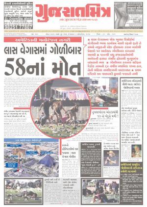 GujaratMitra & Gujarat Darpan