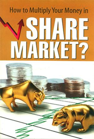 How to Multiply Your Money in Share Market?