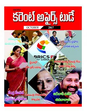 vyoma current affairs today