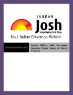 Question Papers / Sample Papers - Read on ipad, iphone, smart phone and tablets.