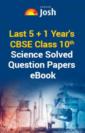 Last 5+1 Years CBSE Class 10th Science Solved Question Papers - eBook