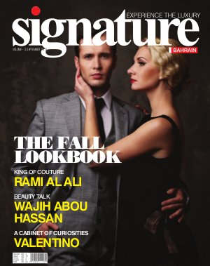 Signature Bahrain - Read on ipad, iphone, smart phone and tablets.