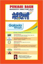 Punjabi Bagh Directory - Read on ipad, iphone, smart phone and tablets