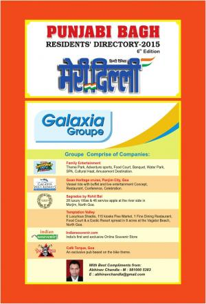 Punjabi Bagh Directory - Read on ipad, iphone, smart phone and tablets.