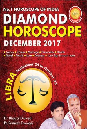 Diamond Monthly Horoscope - Libra - December 2017
