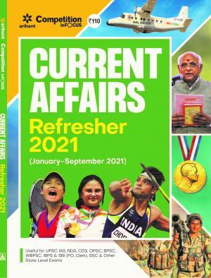 Current Affairs Refresher 2017 (E)