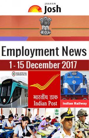 Employment News (01-15 December 2017) e-Book