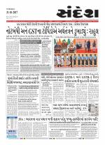 Surat - Read on ipad, iphone, smart phone and tablets