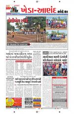Kheda - Read on ipad, iphone, smart phone and tablets
