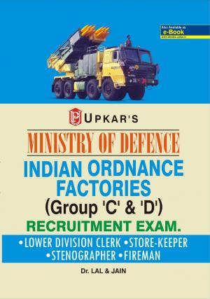 Indian Ordanance Factories Group 'C' & 'D' Recruitment Exam (LDC,Stenographer,Storekeeper & Fireman)