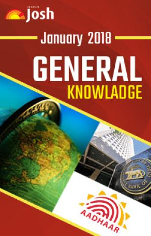 General Knowledge January 2018 eBook