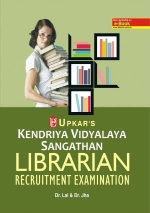 KVS Librarian Recruitment Exam.