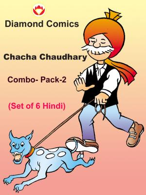 Chacha-Chaudhary-Set-of-6-Hindi - Read on ipad, iphone, smart phone and tablets.