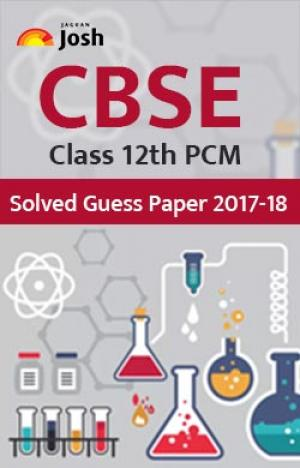 CBSE Class 12th PCM Solved Guess Paper 2017-18 ebook