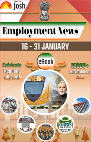 Employment News (16-31 January 2018) e-Book