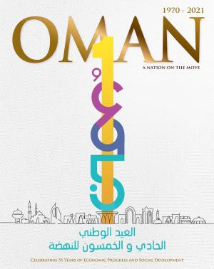 Oman A Nation on the Move - English - Read on ipad, iphone, smart phone and tablets.