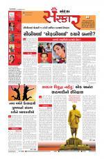 Sanskar - Read on ipad, iphone, smart phone and tablets
