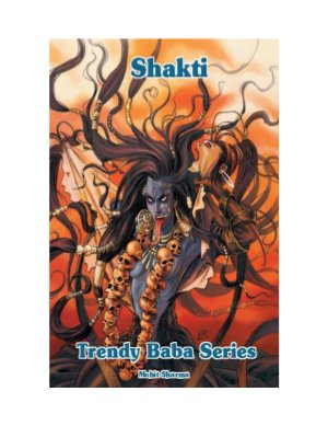 Shakti (Trendy Baba Series)