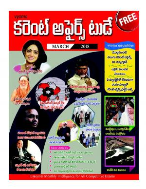 Vyoma Current Affairs Today - VCAT