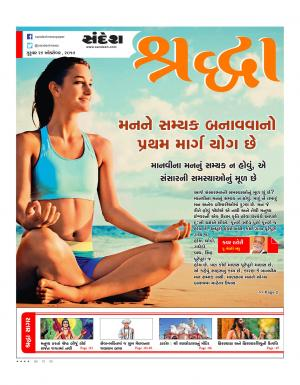 Shradha - Read on ipad, iphone, smart phone and tablets.