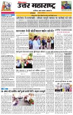 नाशिक भास्कर - Read on ipad, iphone, smart phone and tablets