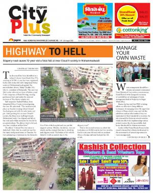 Pune - Kondhwa Wanowari BT Kawade - Read on ipad, iphone, smart phone and tablets.