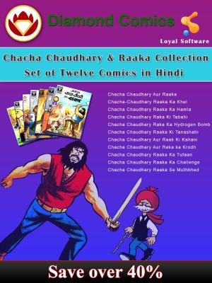 Chacha Chaudhary aur Raaka-Hindi - Read on ipad, iphone, smart phone and tablets.