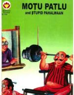 Motu Patlu And Stupid Pahalwaan - Read on ipad, iphone, smart phone and tablets.