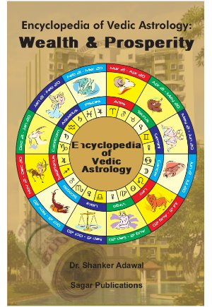 Encyclopedia of Vedic Astrology: Wealth & Prosperity - Read on ipad, iphone, smart phone and tablets.