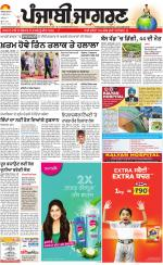 Jalandhar - Read on ipad, iphone, smart phone and tablets