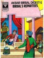 Birbal's Repartees - Read on ipad, iphone, smart phone and tablets.