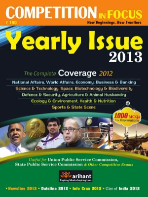 Competition In Focus Yearly - Read on ipad, iphone, smart phone and tablets.