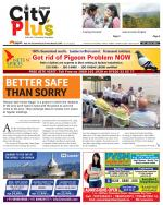Pune - Koregaon Park - Read on ipad, iphone, smart phone and tablets