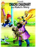 Chacha Chaudhary Raaka's Story - Read on ipad, iphone, smart phone and tablets.