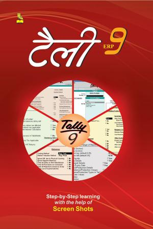 Tally 9 - Read on ipad, iphone, smart phone and tablets.