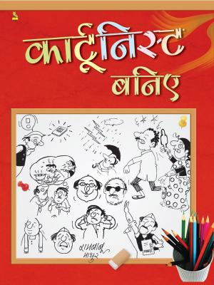 KARTOONIST BANIYE - Read on ipad, iphone, smart phone and tablets.