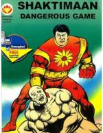 Shaktimaan Dangerous Game-English - Read on ipad, iphone, smart phone and tablets.