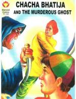 Chacha-Bhatija-And-The-Murderous-Ghost-English - Read on ipad, iphone, smart phone and tablets.
