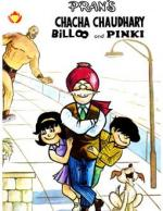 Chacha-Chaudhary-Billoo-And-Pinki-English - Read on ipad, iphone, smart phone and tablets