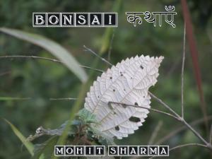 Bonsai Kathayen - Read on ipad, iphone, smart phone and tablets.