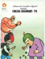Chacha-Chaudhary-Digest-70-English - Read on ipad, iphone, smart phone and tablets.