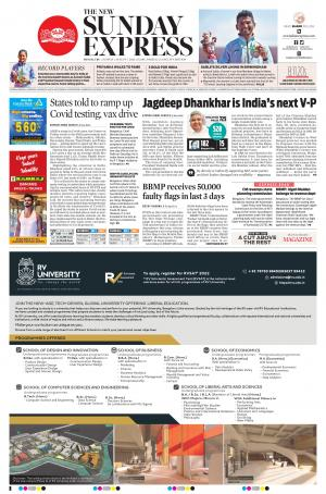 The New Indian Express-Bangalore - Read on ipad, iphone, smart phone and tablets.