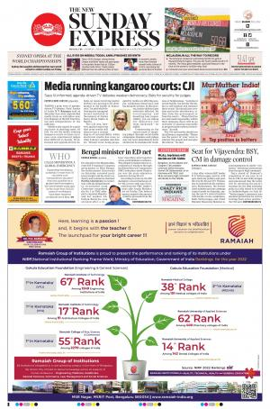 The New Indian Express-Bengaluru - Read on ipad, iphone, smart phone and tablets.